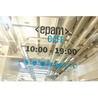 Закрывается наше производство на Купревича, 3В, «ЭПАМ кафе»