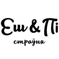 Страўня «Еш&Pi»